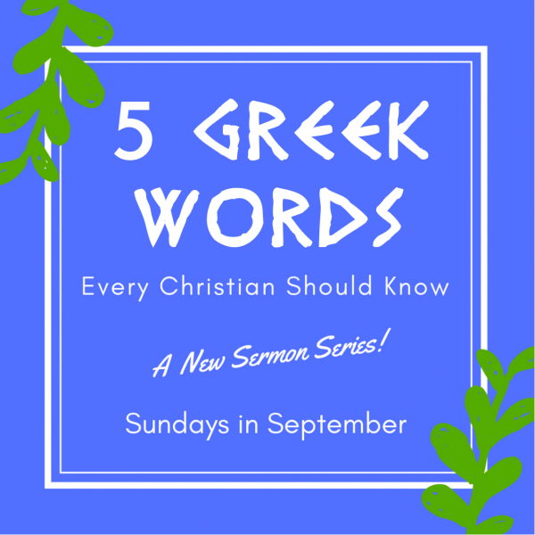 5 Greek Words Every Christian Should Know: Pistis