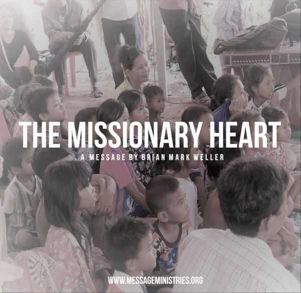 the-missionary-heartTHE MISSIONARY HEART