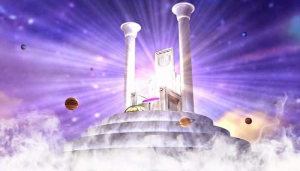 Una visión del trono de Dios