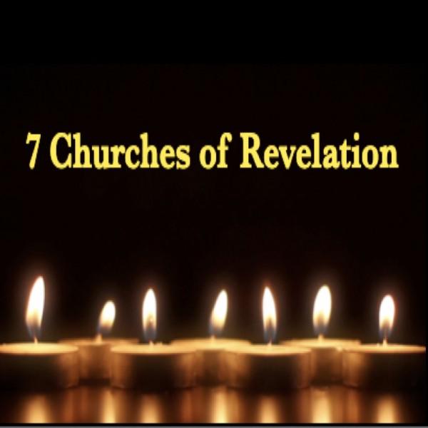 7-churches-of-revelation-smyrna7 Churches of Revelation Smyrna