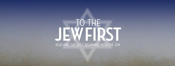 To the Jew First