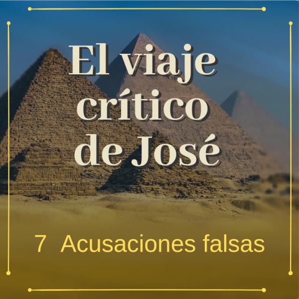 acusaciones-falsasAcusaciones falsas