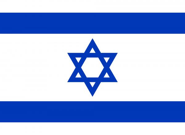 israel-gods-prophetic-timepieceIsrael-God's Prophetic Timepiece