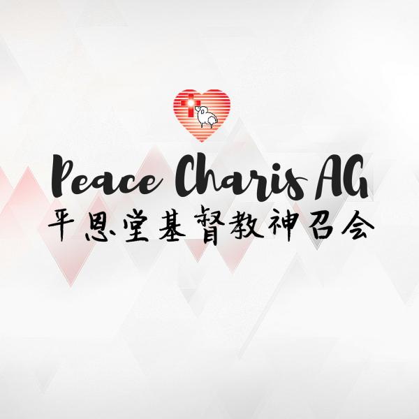 peace-charis-ag-podcastPeace Charis AG's Podcast